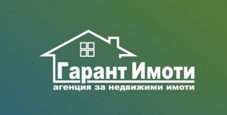 Парцел в с. Драгановци (Габрово)